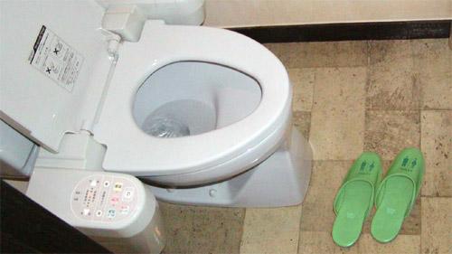 High-tech Toilette