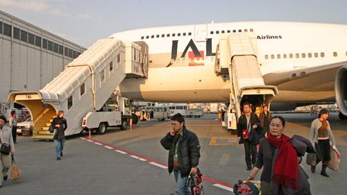 Narita: Ankunft am Flughafen